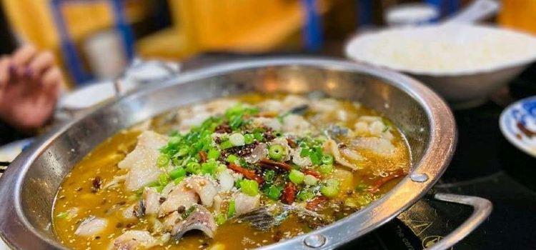 一個吃冷水魚的地方1
