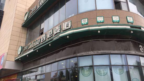 香港麥道(唐人中心大潤發店)
