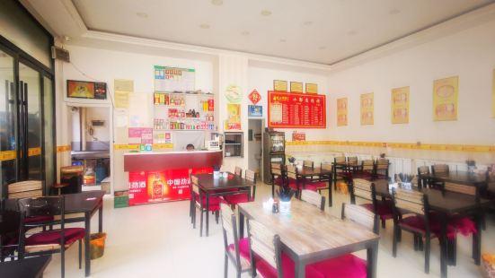 小郭忠燒烤(金陽光店)