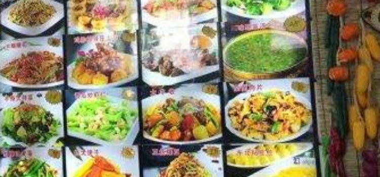 北極村王小瘦土菜館1