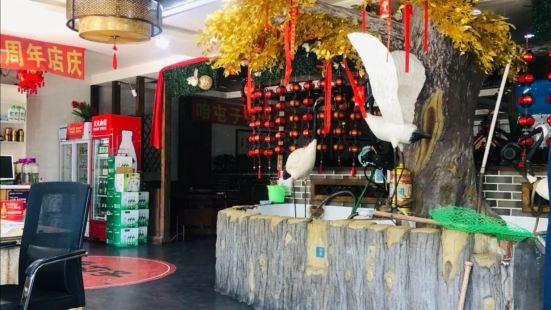 咱屯子鍋台魚(西安大路店)