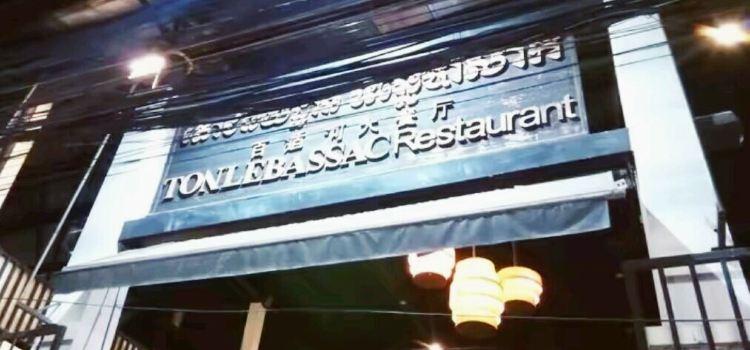 百適河大餐廳2