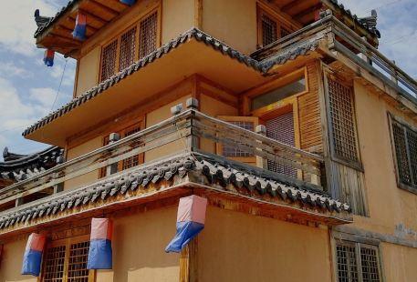 金達萊朝鮮族民俗村