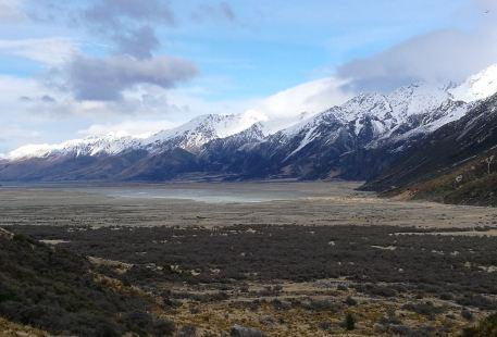 Fox Glacier South Side Walk