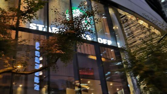 星巴克(梅地亞廣場店)