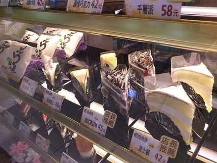 S&D咖啡淡水(淡水店)3