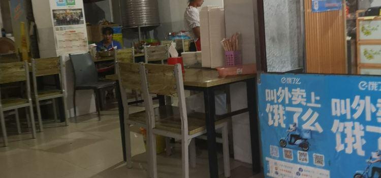 家樂快餐店1