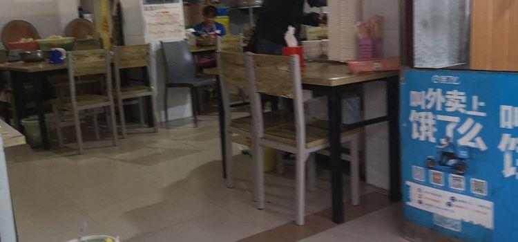 家樂快餐店3