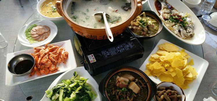 Yu Le Quan Hu Jing Restaurant· Nong Jia Cai Jue Jia Jing Guan2