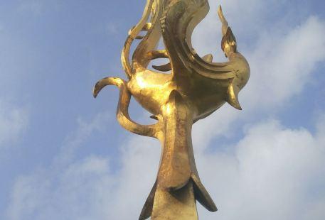 Banyuan Square
