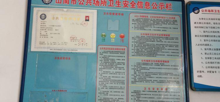 三生川味餐廳3