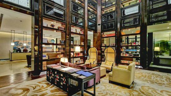 南京聖和府邸豪華精選酒店行者書屋