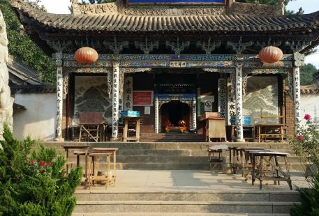 Jiaolong Temple