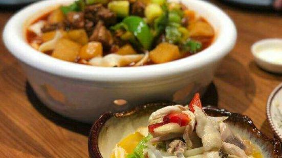 納瓦·新疆菜(銀都店)