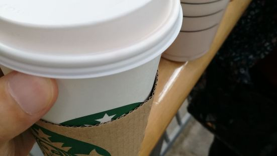 Starbucks - Bluewater Guild Hall