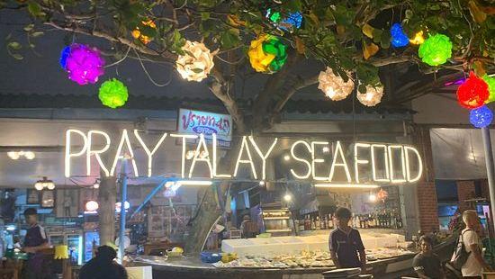 Pray Talay Seafood