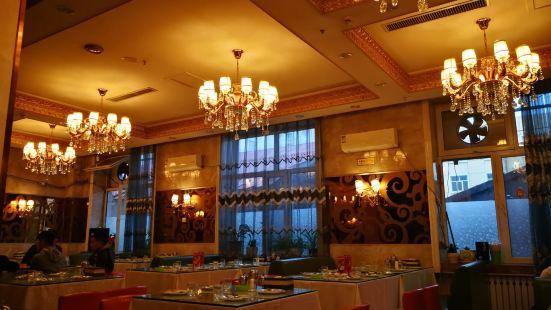 瑪麗娜中西餐廳