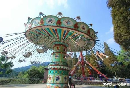 Changsha Golden Turtle Island