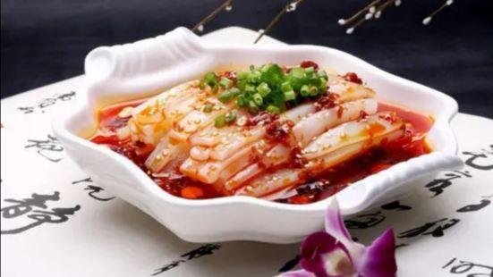 小芙蓉私廚川菜