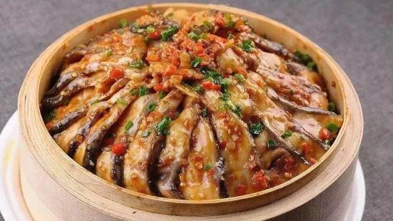 餘慶堂土菜館