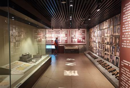 延邊州博物館
