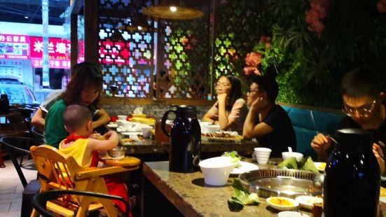 魚樂火鍋(長陽二分店)