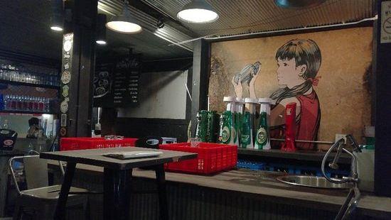 Moonbar Bar&Restaurant