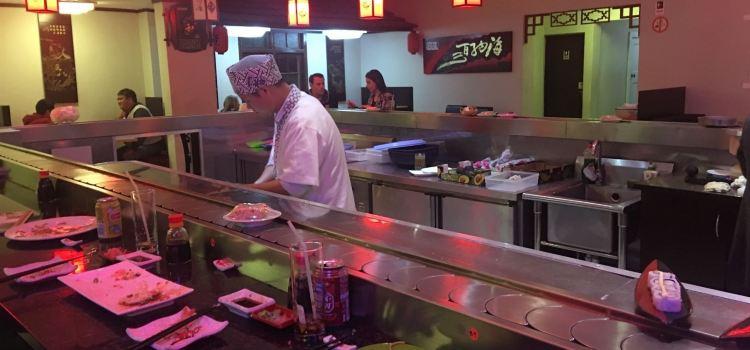 Foo Jiu Sushi1