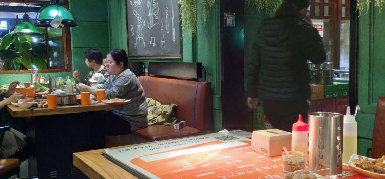 歡樂牧場自助燒烤涮(南坊店)3
