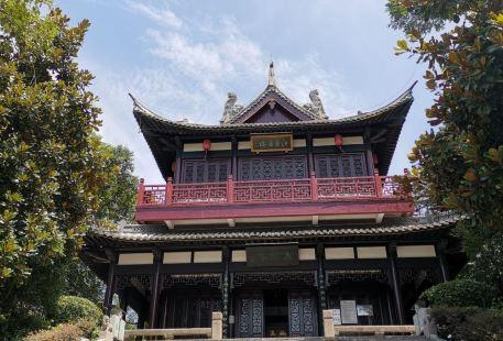 Xietiao Building