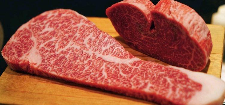 Kobe Beef SEN3