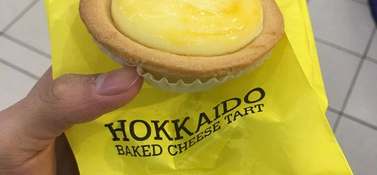Hokkaido Baked Cheese Tart Reviews Food Drinks In Victoria Melbourne Trip Com