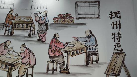 資溪大覺岩鮮羊湯粉