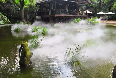 Qingchi Hot Spring