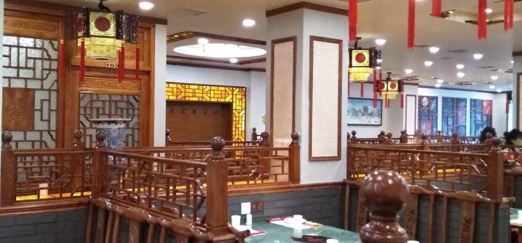 德羊府老北京羊蠍子火鍋(建設街店)
