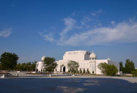 Hui Nationality Museum