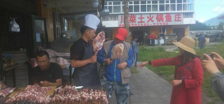 新疆風味土火鍋快餐2