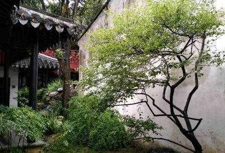 Zhou Peiyuan Zuju
