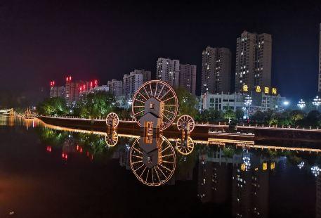 ShiBingXian ChengZhen GuiHua JianShe ZhanTing