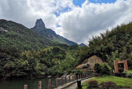 Sanfen Stone Scenic Area