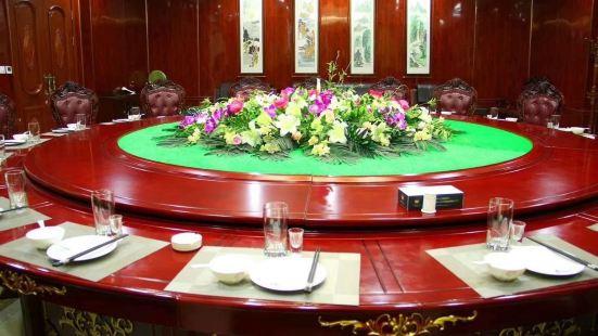 鴻豐大酒店