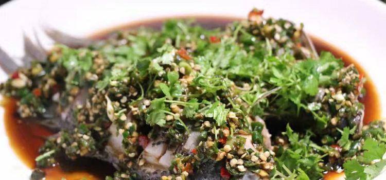內江永久鯰魚莊