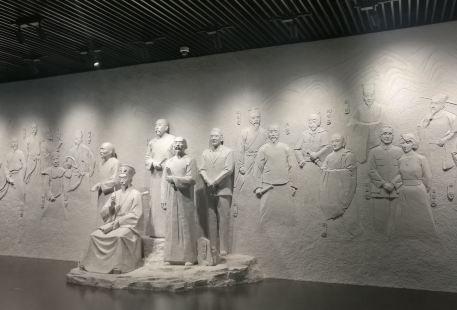 Shouguang Museum