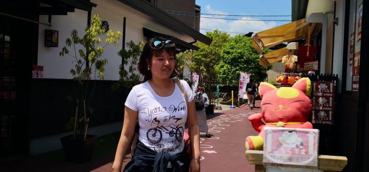 湯布院 金賞可樂餅1