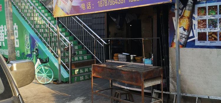 劉燕燒烤2