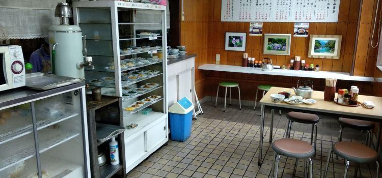 公楽食堂1