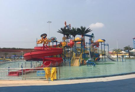 Zhong Shan Gongyuan- Water Amusement Park