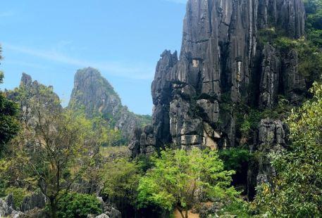 Chunwan Scenic Area