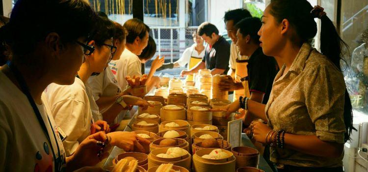 Ruan Thai Dim Sum3