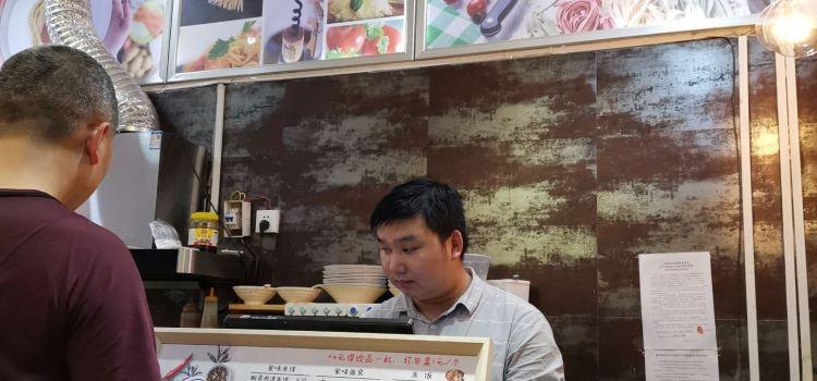 家味小面(石泉店)1
